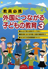 表紙2013_製版